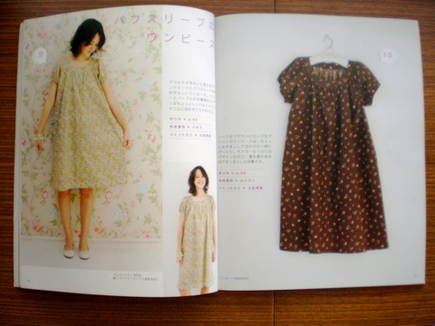 Easy Smock Dress From Japanese Sewing Pattern Sew In Love Beauteous Smock Dress Pattern