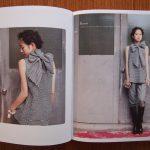 Book Review – Japanese Sewing Pattern Feminine Wardrobe