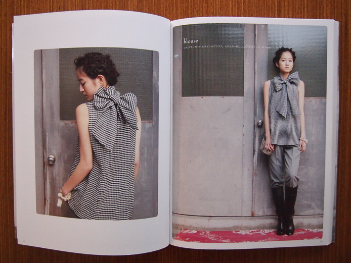 Book Review - Japanese Sewing Pattern Feminine Wardrobe - Sew in Love