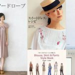 My Top 5 Japanese Sewing Pattern Books