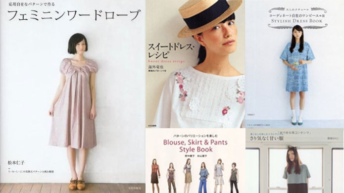 My Top 5 Japanese Sewing Pattern Books | I love Japanese sewing pattern books! It's hard to pick, but here are my top 5 of the moment.