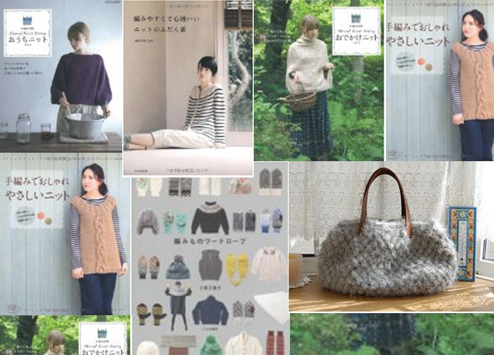 Top 5 Japanese Knitting Pattern Books