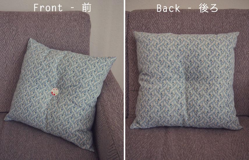 Button-cushion-tutorial-ボタン付きクッションカバー作り方-END