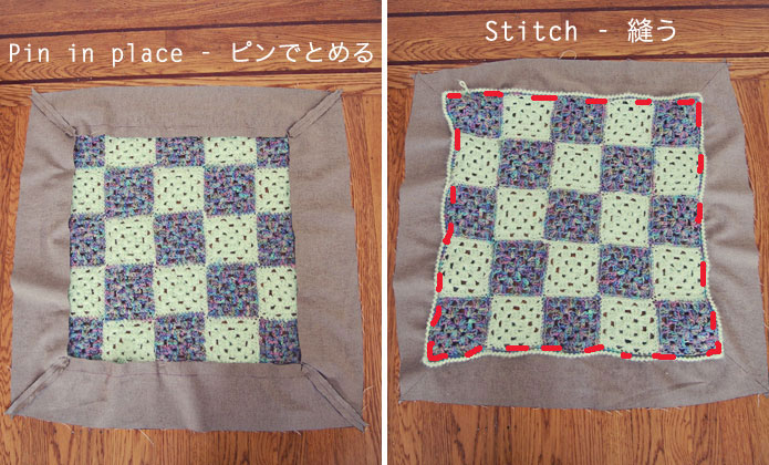 Floor-cushion-granny-squares-tutorial3-手編み座布団