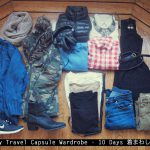 10 Days in Japan Travel Capsule Wardrobe – 日本旅行の着まわしコーデ