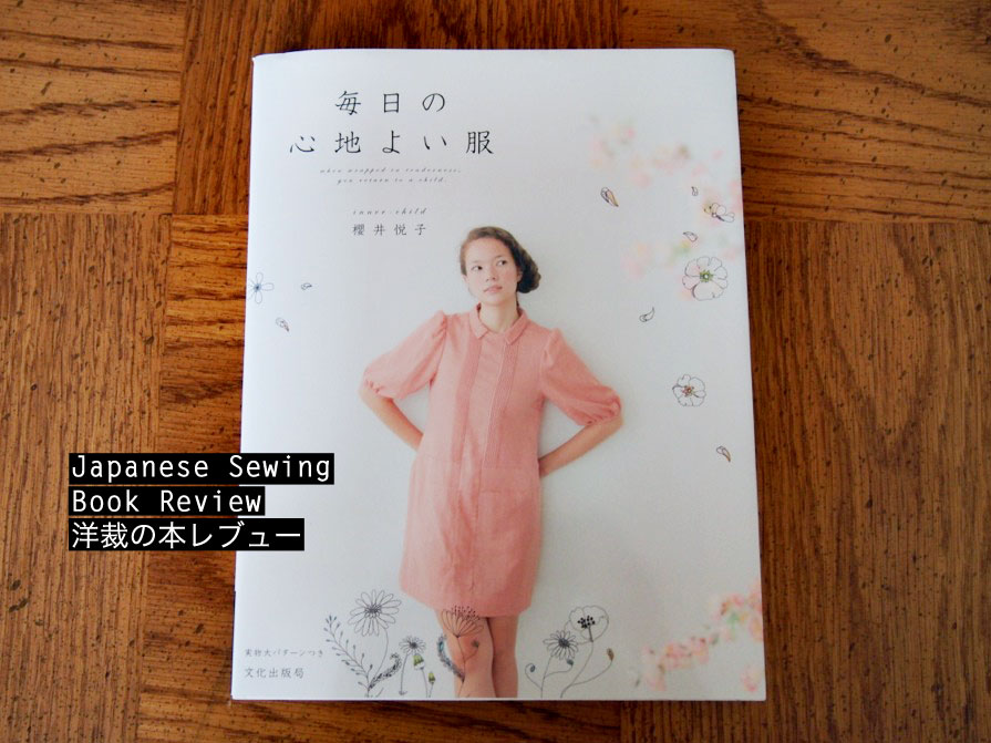 Japanese-sewing-book-review-inner-child-1
