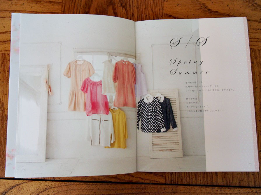 Japanese-sewing-book-review-inner-child-2