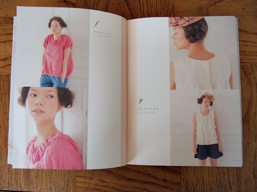Japanese-sewing-book-review-inner-child-3
