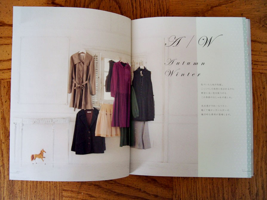 Japanese-sewing-book-review-inner-child-4