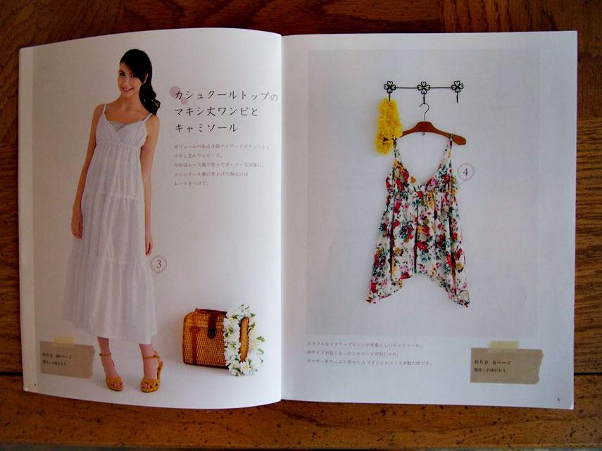 Japanese-sewing-book-summer-一日でできちゃう夏服2