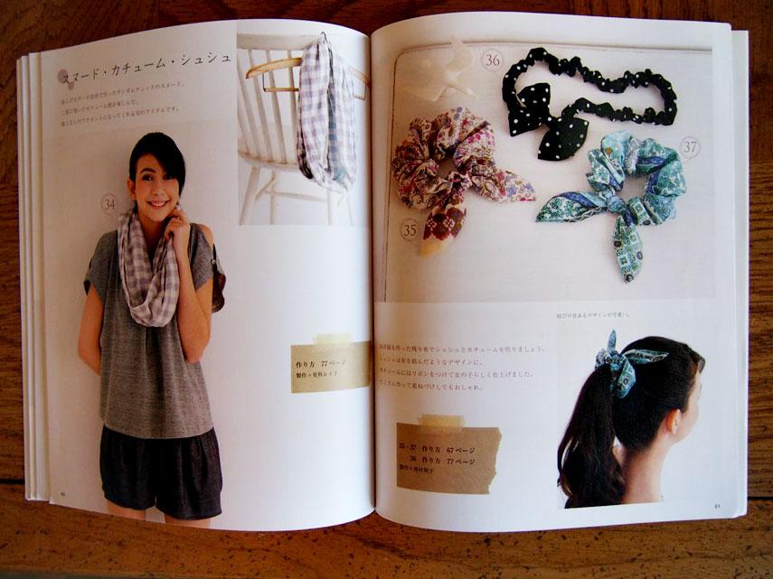Japanese-sewing-book-summer-一日でできちゃう夏服4
