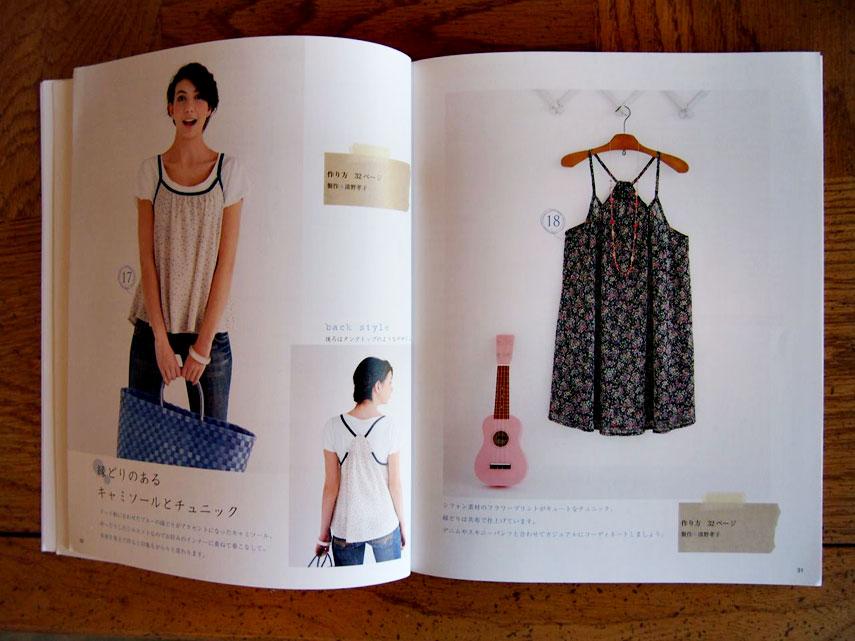 Japanese-sewing-book-summer-一日でできちゃう夏服5