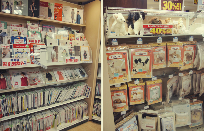 Japanese-sewing-books-in-Japan