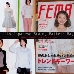 "WIN! Japanese Sewing Pattern Magazine ""FEMALE"" Giveaway"