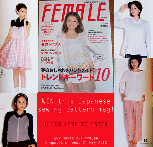 FEMALE-Japanese-Sewing-Mag-Giveaway-Banner-500px