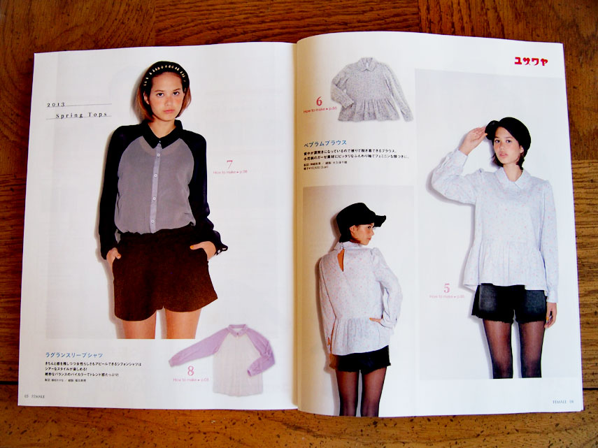 FEMALE-Japanese-Sewing-Mag-Review-1