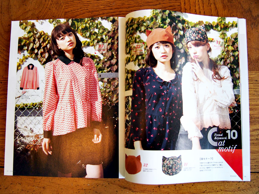 FEMALE-Japanese-Sewing-Mag-Review-2