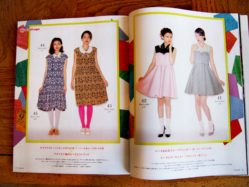 FEMALE-Japanese-Sewing-Mag-Review-3