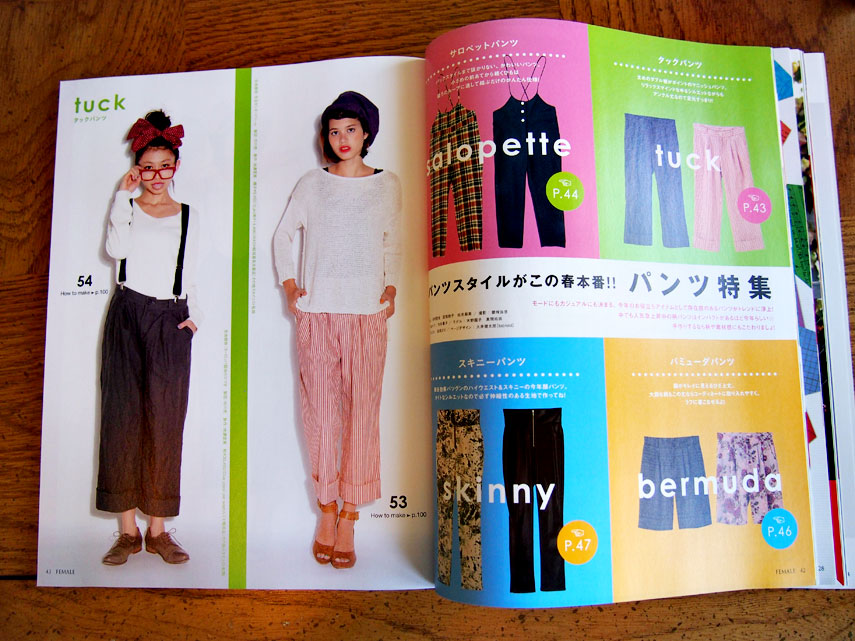 FEMALE-Japanese-Sewing-Mag-Review-4