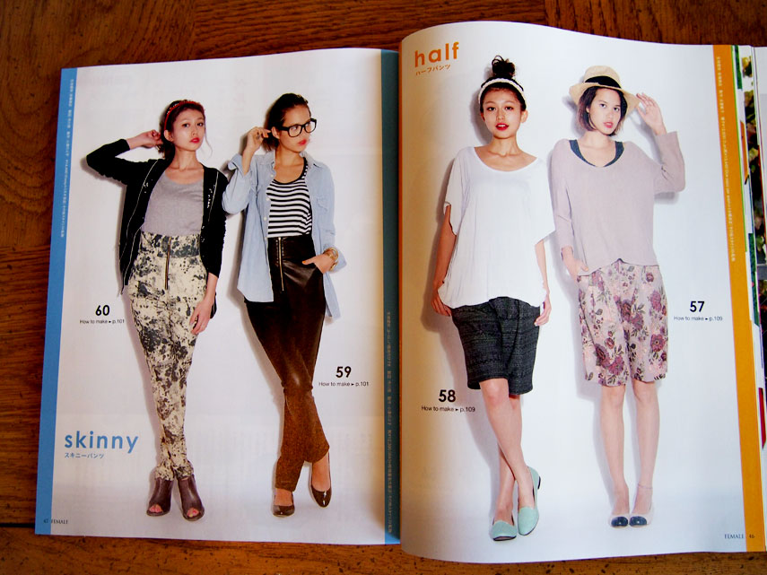 FEMALE-Japanese-Sewing-Mag-Review-5