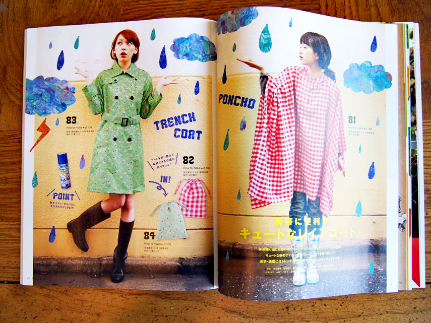 FEMALE-Japanese-Sewing-Mag-Review-6