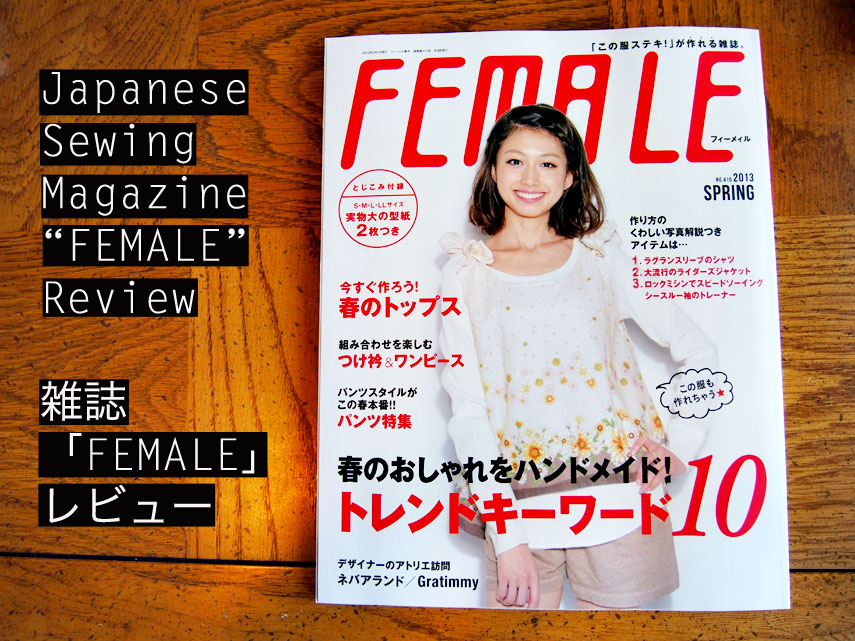 FEMALE-Japanese-Sewing-Mag-Review-Cover-855px