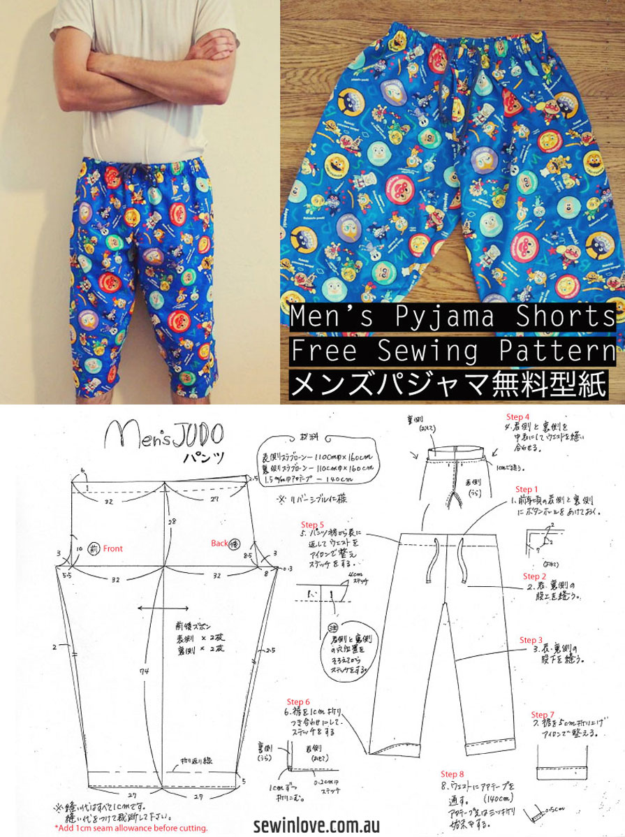 Free Sewing Pattern: Mens Pyjama Pajama Pants!