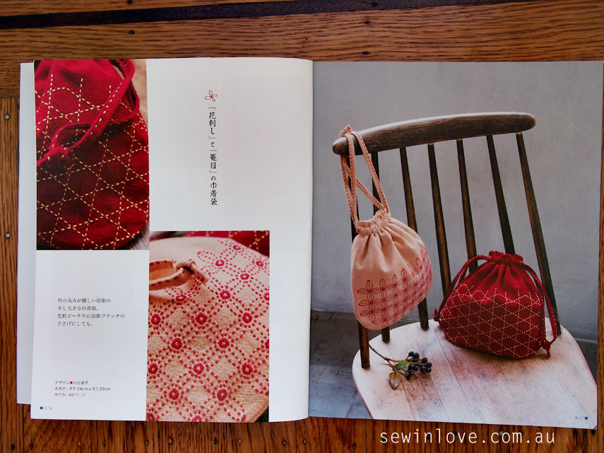 Japanese-sewing-book-sashiko-review-bags