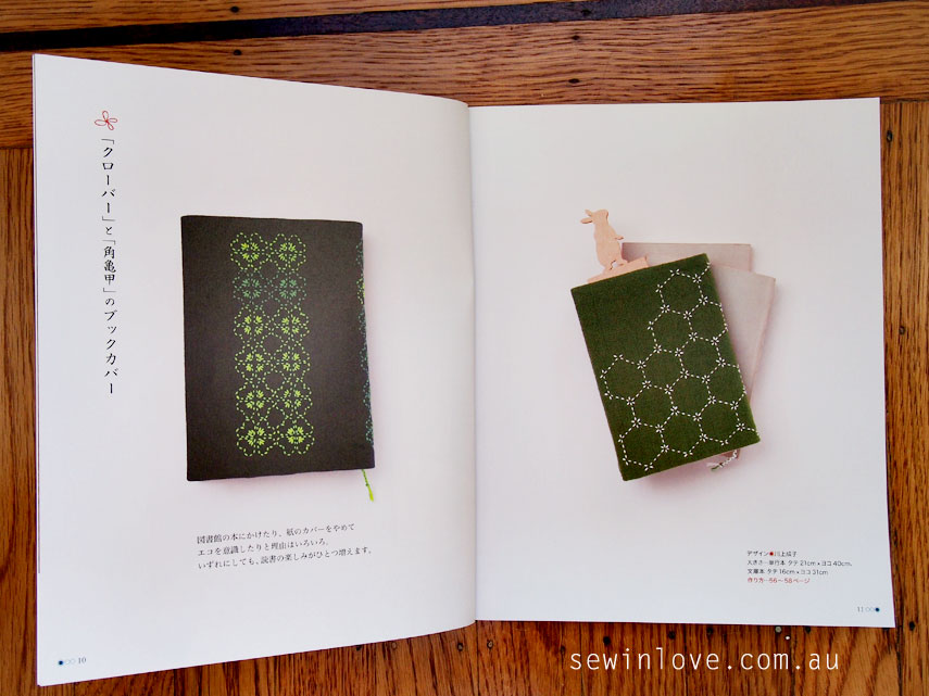 Japanese-sewing-book-sashiko-review-book-cover