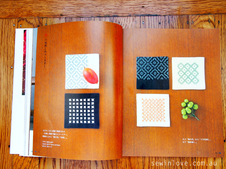 Japanese-sewing-book-sashiko-review-coaster