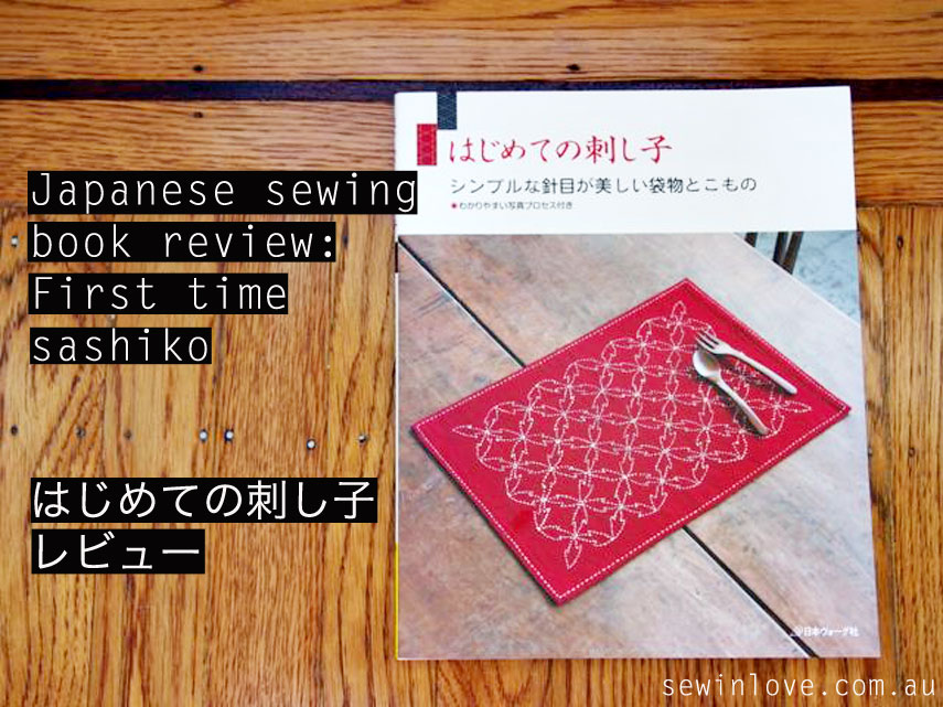 Japanese-sewing-book-sashiko-review-cover