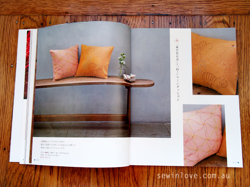 Japanese-sewing-book-sashiko-review-cushions