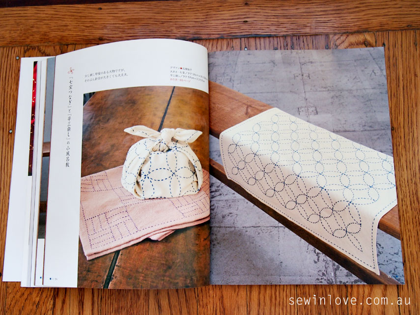 Japanese-sewing-book-sashiko-review-lunchbag
