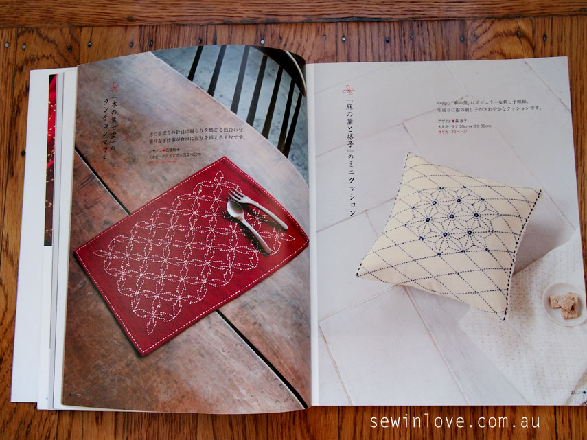 Japanese-sewing-book-sashiko-review-placemat