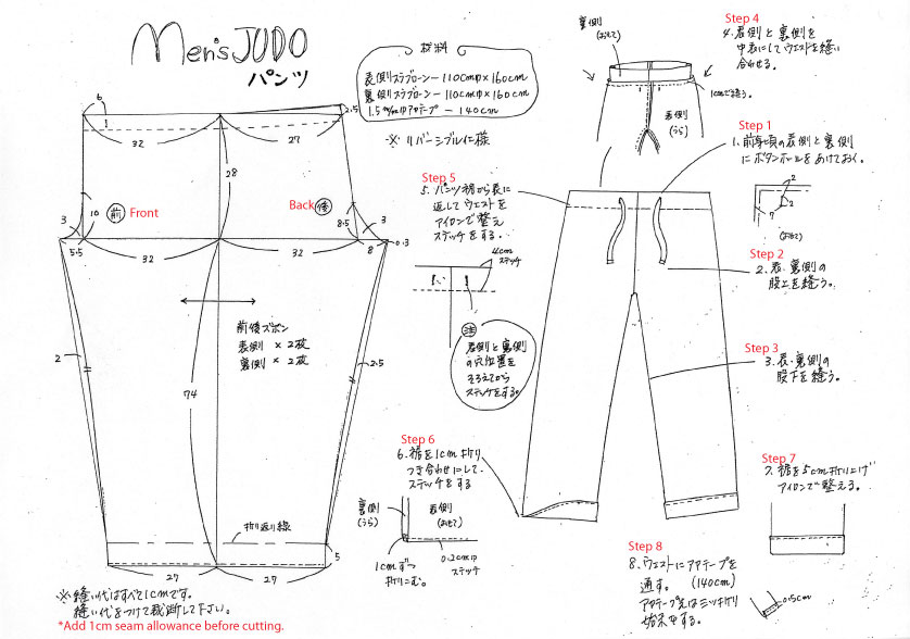 Free Mens Pyjama Pants Sewing Pattern Tutorial メンズ パジャマ Classy Pajama Pants Pattern