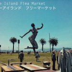 Treasure Island Flea Market Shopping – トレジャーアイランド フリーマーケット