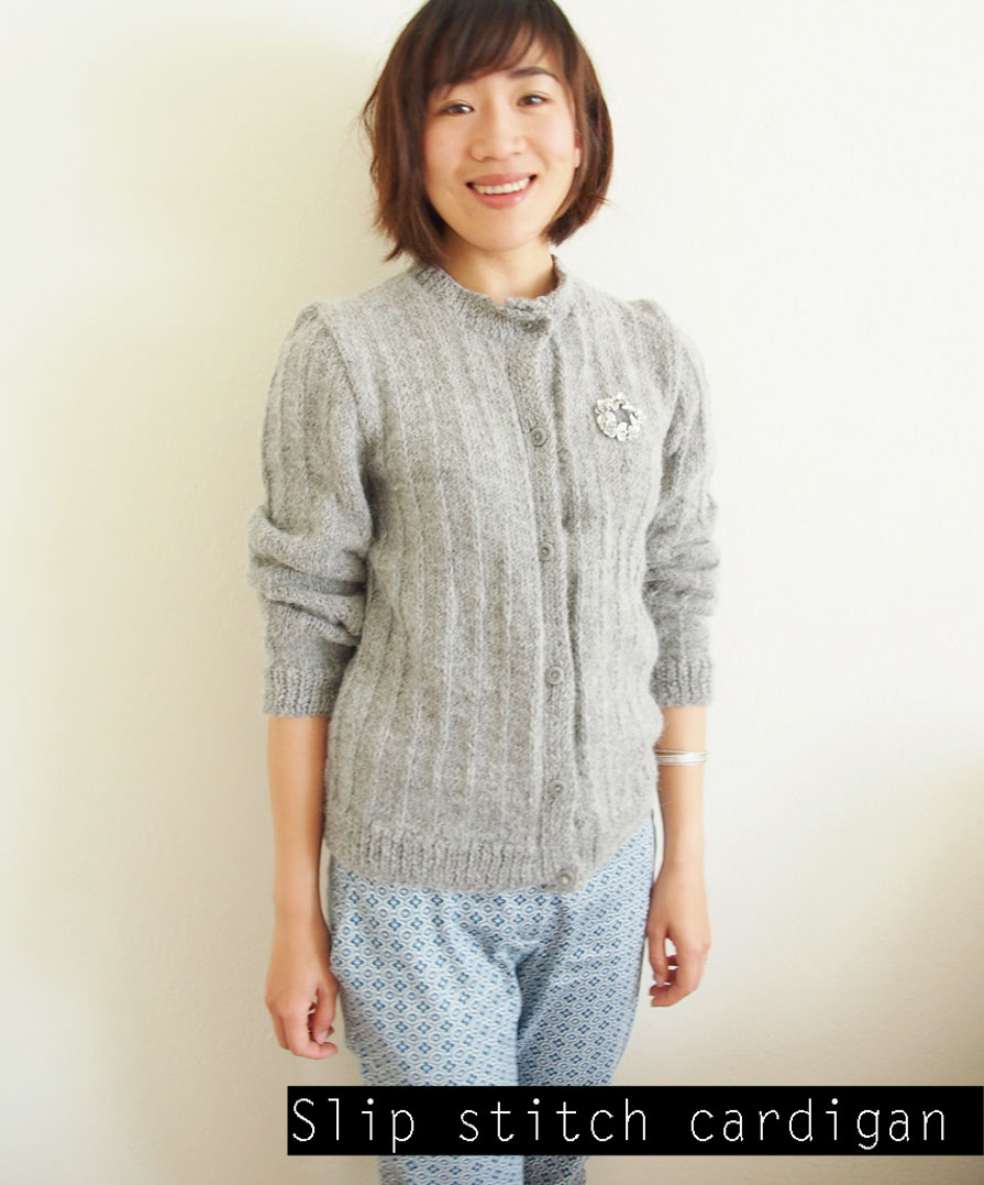 3acaa0cf8 Easy cardigan sweater knitting pattern  wool and mohair – カーディガン 編み図
