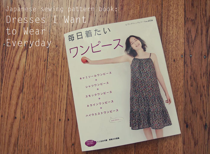 Japanese-sewing-pattern-book-for-dresses-everyday