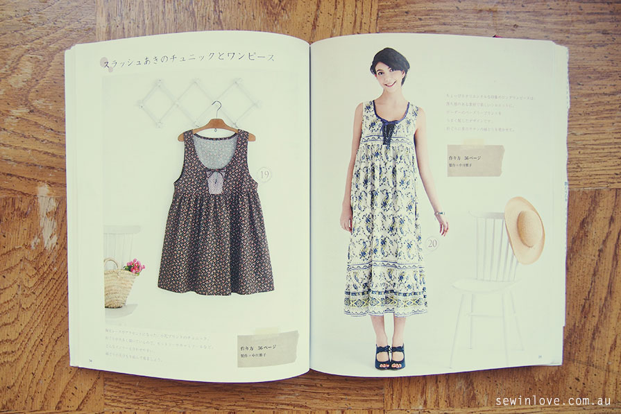 Babydoll-maternity-nursing-top-japanese-sewing-pattern-3