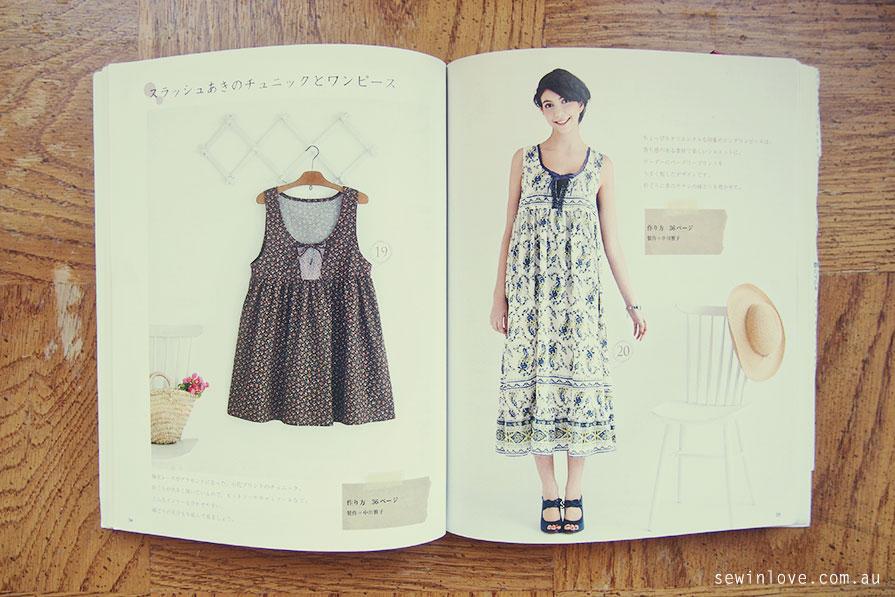 Babydoll-maternity-nursing-top-japanese-sewing-pattern-3