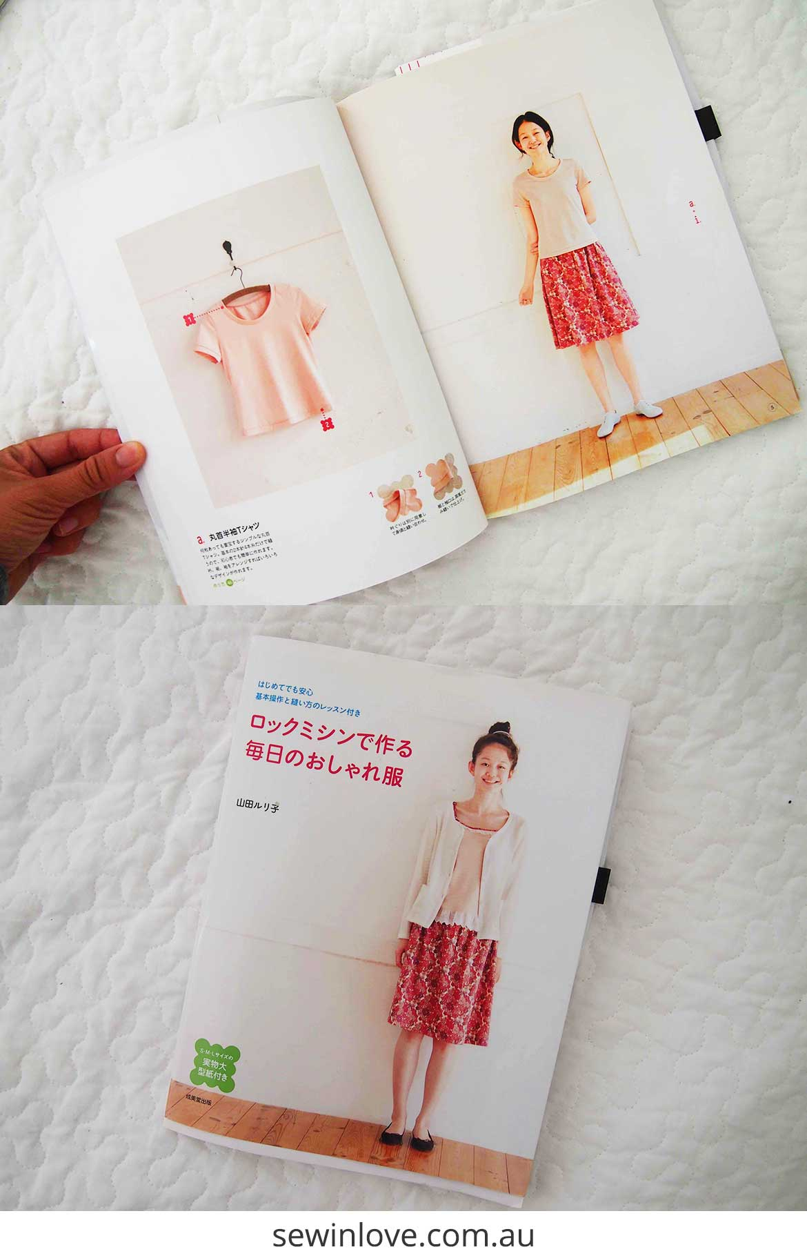 T Shirt Sewing Pattern | This Japanese sewing pattern book is dedicated to garments made using a serger. I made this tee in just a few hours because it's all done on the serger! Can't wait to make more tops using this t shirt pattern.